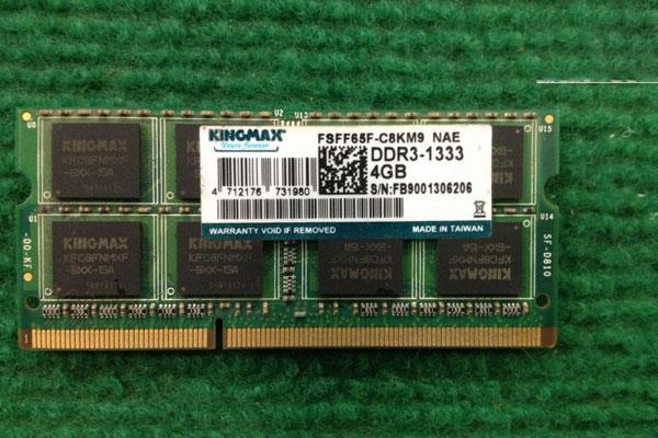 ram-laptop-4gb-ddr3-bus-1333-1600-p98